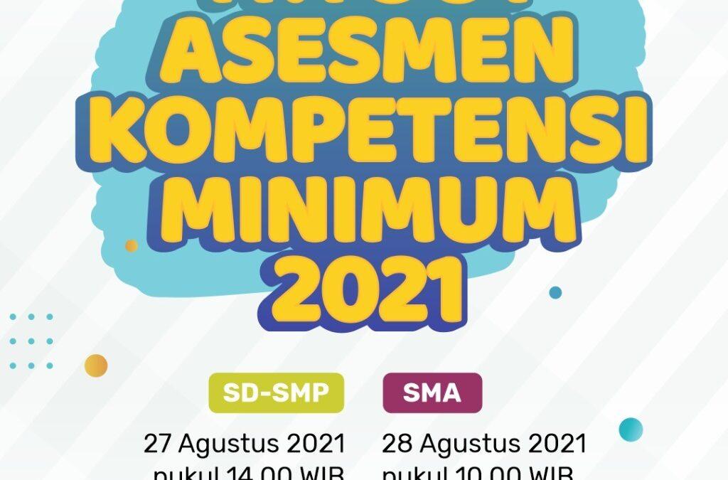 AKM dilaksanakan September 2021, sudah tau bentuk soalnya?